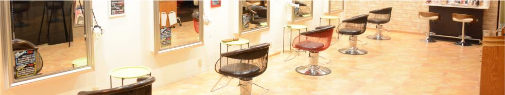 キャンペーン | 奈良・生駒のサロン美容室クルス