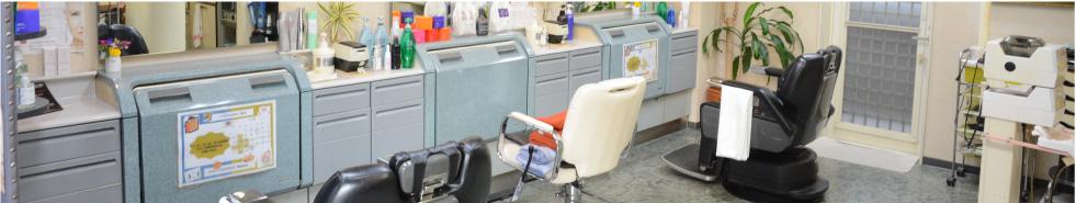 会社概要 | 奈良・生駒のサロン美容室クルス