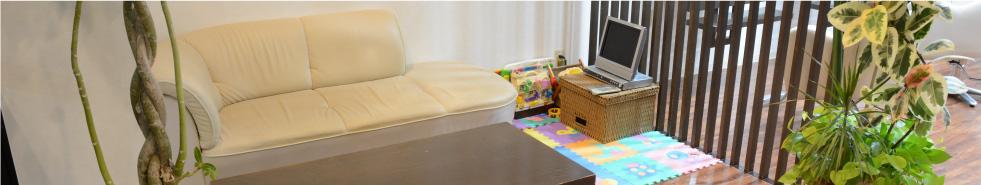 お問い合わせ - 奈良・生駒のサロン美容室クルス