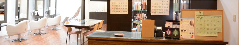 メニュー | 奈良・生駒のサロン美容室クルス